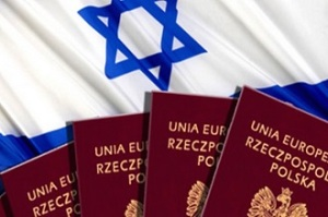 paszport-rp-izrael